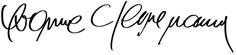 unterschrift_yvonne_c_h_heinemann